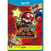 【新品】WiiU マリオ VS.ドンキーコング みんなでミニランド【送料無料・メール便発送のみ】(着日指定・代金引換発送は出来ません。)