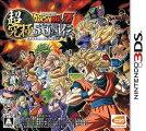 【新品】3DSドラゴンボールZ超究極武闘伝【予約】発売日前日発送分