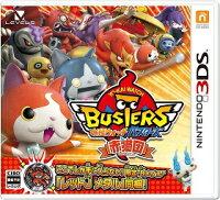 【新品】3DS妖怪ウォッチバスターズ赤猫団特典同梱【予約】発売日前日発送