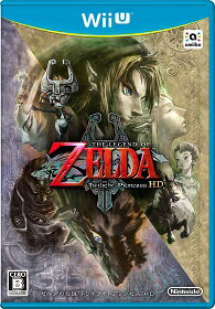 【新品】WiiU ゼルダの伝説 トワイライトプリンセスHD【メール便発送可。送料¥200。着日…