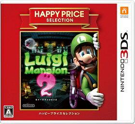 【新品】3DS ルイージマンション2(ハッピープライスセレクション)【メール便発送。送料\200。着日指定・代金引換発送不可】