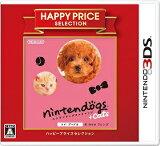 【新品】3DS nintendogs + cats トイ・プードル & Newフレンズ (ハッピープライスセレクション)【送料無料・メール便発送のみ】(着日指定・代金引換発送は出来ません。)