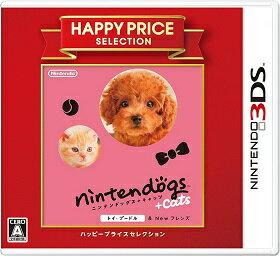 【新品】3DS nintendogs + cats トイ・プードル & Newフレンズ (ハッ…