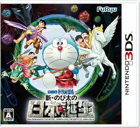 【新品】3DS ドラえもん 新・のび太の日本誕生【メール便発送可。送料¥200。着日指定・代引…