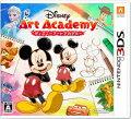 【新品】3DSディズニーアートアカデミー【メール便発送可。送料¥200。着日指定・代引き不可】