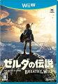 【新品】WiiUゼルダの伝説ブレスオブザワイルド【予約】3月3日発売。発売日前日発送。【送料無料・メール便発送のみ】(着日指定・代金引換発送は出来ません。)