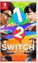 【新品】NSW 1-2-Switch【送料無料・メール便発送のみ】(着日指定・代金引換発送は出来ません。)