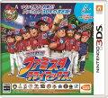 【新品】3DSプロ野球ファミスタクライマックス【予約】4月20日発売。発売日前日発送。【送料無料・メール便発送のみ】(着日指定・代金引換発送は出来ません。)