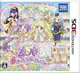 【新品】3DS アイドルタイムプリパラ夢オールスターライブ! 早期購入特典付【予約】10月26…