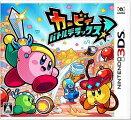 【新品】3DSカービィバトルデラックス【予約】11月30日発売。発売日前日発送。【送料無料・メール便発送のみ】(着日指定・代金引換発送は出来ません。)