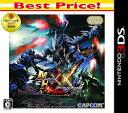 【新品】3DS モンスターハンターダブルクロス Best Price!【送料無料・メール便発送のみ】(着日指定・代金引換発送は出来ません。)