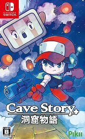Nintendo Switch, ソフト NSW Cave Story)