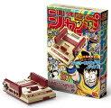 【新品】ニンテンドークラシックミニファミリーコンピュータ週刊少年ジャンプ創刊50周年記念バージョンファミリーコンピュータ【予約】7月7日発売。発売日前日発送。