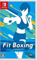 【新品】NSWFitBoxing【予約】12月20日発売。発売日前日発送。【送料無料・メール便発送のみ】(着日指定・代金引換発送は出来ません。)