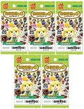 【新品】どうぶつの森amiiboカード第1弾5パックセット(1パック3枚入り×5パックのセット)
