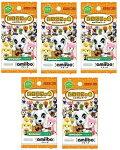 【新品】どうぶつの森amiiboカード第2弾5パックセット(1パック3枚入り×5パックのセット)【予約】10月29日発売。発売日前日発送