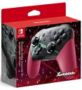 Nintendo Switch Proコントローラー Xenoblade2エディション【予約】12月1日発売。発売日前日発送。