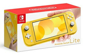 【新品】Nintendo Switch Lite イエロー