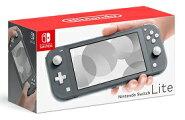 【新品】NintendoSwitchLiteグレー【予約】9月20日発売。発売日前日発送。