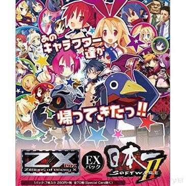 [新品]ブロッコリー Z/X -Zillions of enemy X-EXパック E-04日本一ソフトウェア2 Box