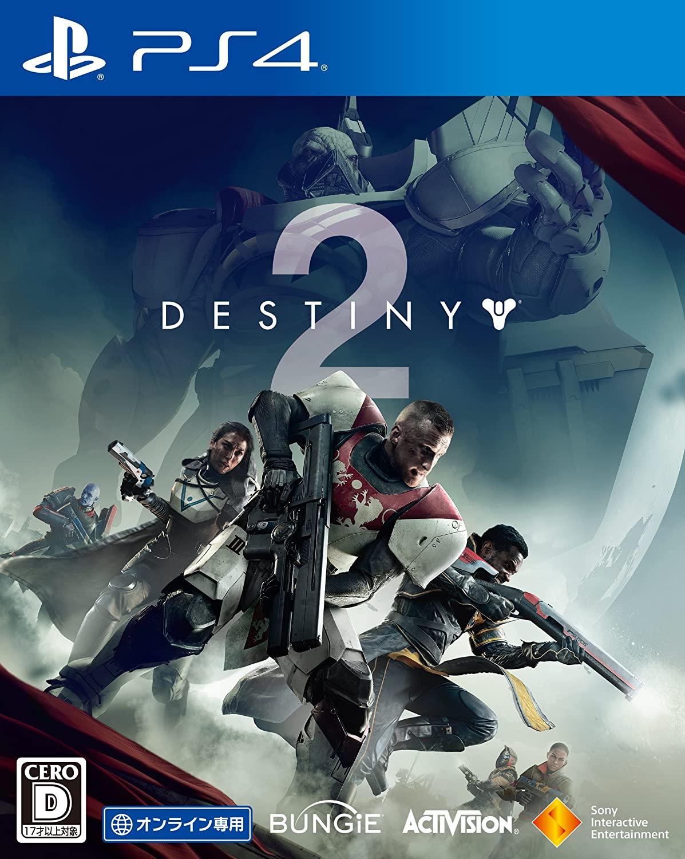 プレイステーション4, ソフト Destiny 2 2PS4PCJS81002D 17