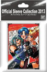 トレーディングカード・テレカ, トレーディングカードゲーム 2013 OG OG8