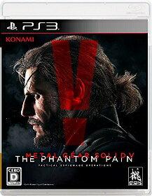【新品】PS3 メタルギア ソリッド V ファントムペイン【メール便発送可。送料¥200。着日指定・代引き不可】