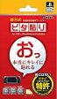 【新品】PSPシリーズ用 液晶画面保護フィルター【メール便発送可能。送料¥200。着日指定・代金引換発送不可。】