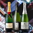 【送料無料】モエ&厳選シャンパン飲み比べ3本セット