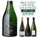 シャンパン ブジー キュベ 2013【箱付き】