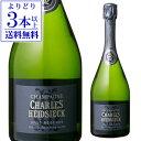 【よりどり3本以上送料無料】シャルル エドシックブリュット レゼルヴ 750ml[シャンパン][シャンパーニュ] 家飲み応援