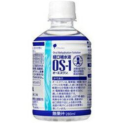 大塚製薬 OS-1 オーエスワン 280mlx24本組