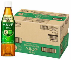 【花王】ヘルシア緑茶 スリムボトル 350ml×24本(1ケース)