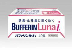 頭痛、生理痛に早く効く!バファリンルナi 20錠【第2類医薬品】