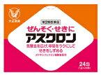 【第2類医薬品】【大正製薬】アスクロン 24包【ぜんそく】【せき】【ラッキーシール対応】