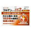 【12/15(土)はポイント5倍デー開催 0:00〜23:5...