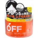 柑橘王子 フェイシャルエステスムーサーN アロマオレンジの香り 100g