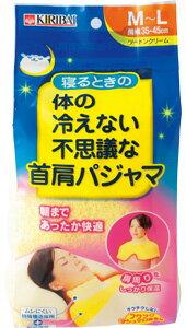 【最大500円割クーポン&P2倍...