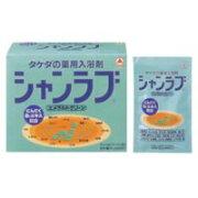武田薬品工業 シャンラブ・エメラルドグリーン