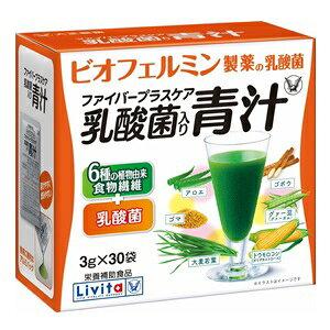大正製薬 ファイバープラスケア乳酸菌入り青汁 3gX30袋