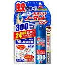 【アース製薬】 おすだけノーマット ロング スプレータイプ 300日分【ラッキーシール対応】