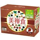 ドクターシーラボ 美禅食(カカオ味) 30包