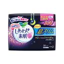 【最大500円割クーポン&P2倍!12/11(火)1:59まで】花王 ...