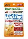 ディアナチュラスタイル ナットウキナーゼ×α-リノレン酸・EPA・DHA 20日分 20粒