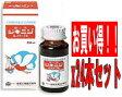 【第2類医薬品】小児用ジキニンシロップ 24mlX24本セット