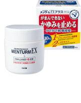 【今月大特価】メンタームEXプラス クリーム 150g【第2類医薬品】【メンタームEXクリーム】【乾燥肌】【乾皮症】