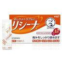 【第2類医薬品】リシーナ坐剤 10個入【ラッキーシール対応】