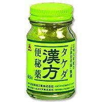 【第2類医薬品】タケダ 漢方便秘薬 120錠【ラッキーシール対応】