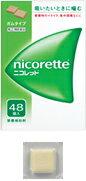 ◆税抜5000円以上で送料無料◆吸いたいときに噛む禁煙補助剤です。【禁煙ガム】 ニコレット 9...