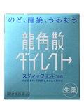 【第2類医薬品】龍角散 ダイレクトスティックミント 16包【ラッキーシール対応】